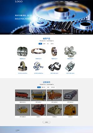 苏州网站设计,苏州网站制作,苏州网站建设,苏州网络公司,苏州好的网络公司,苏州做网站