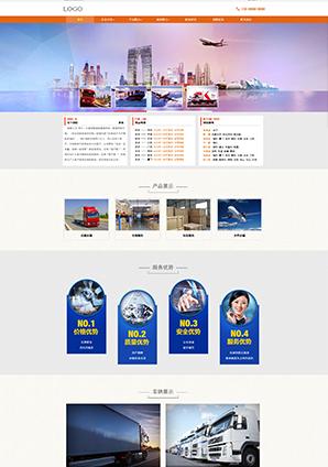 网站制作,网站建设,网站设计,网络公司